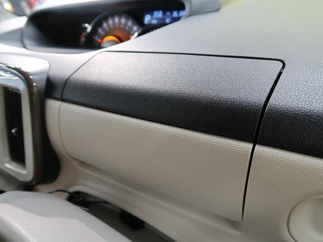 Gメイクアップ SAII スマートアシストII 禁煙車 純正SDナビ バックモニター 両側電動スライド LEDヘッド LEDフォグ 社外14AW フルセグ スマートキー イージークローザー アイドリングストップ 車線逸脱警報(38枚目)
