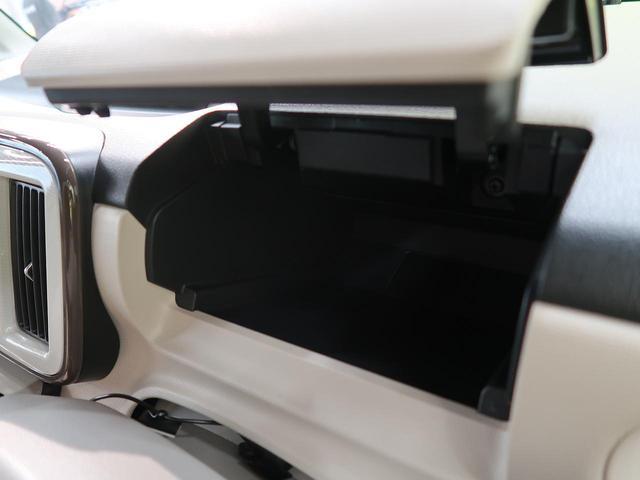Gメイクアップ SAII スマートアシストII 禁煙車 純正SDナビ バックモニター 両側電動スライド LEDヘッド LEDフォグ 社外14AW フルセグ スマートキー イージークローザー アイドリングストップ 車線逸脱警報(39枚目)