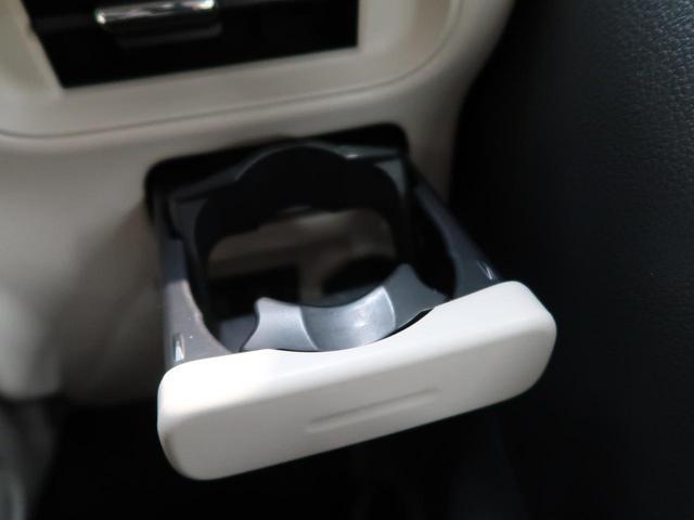Gメイクアップ SAII スマートアシストII 禁煙車 純正SDナビ バックモニター 両側電動スライド LEDヘッド LEDフォグ 社外14AW フルセグ スマートキー イージークローザー アイドリングストップ 車線逸脱警報(40枚目)