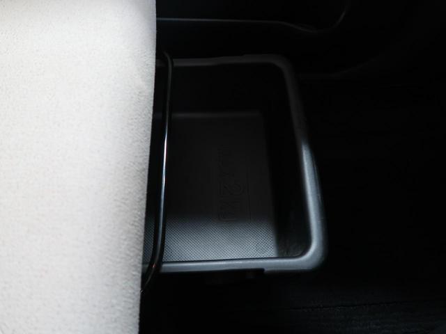 Gメイクアップ SAII スマートアシストII 禁煙車 純正SDナビ バックモニター 両側電動スライド LEDヘッド LEDフォグ 社外14AW フルセグ スマートキー イージークローザー アイドリングストップ 車線逸脱警報(42枚目)