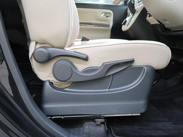 Gメイクアップ SAII スマートアシストII 禁煙車 純正SDナビ バックモニター 両側電動スライド LEDヘッド LEDフォグ 社外14AW フルセグ スマートキー イージークローザー アイドリングストップ 車線逸脱警報(47枚目)