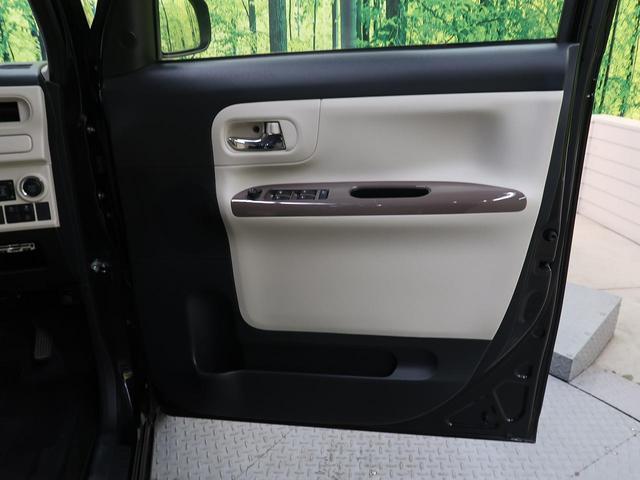 Gメイクアップ SAII スマートアシストII 禁煙車 純正SDナビ バックモニター 両側電動スライド LEDヘッド LEDフォグ 社外14AW フルセグ スマートキー イージークローザー アイドリングストップ 車線逸脱警報(48枚目)