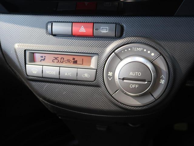 カスタムRS 純正SDナビ 禁煙車 純正15AW スマートキー フルセグ HIDヘッド アイドリングストップ オートエアコン 電動格納ミラー(5枚目)