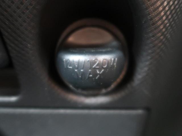 カスタムRS 純正SDナビ 禁煙車 純正15AW スマートキー フルセグ HIDヘッド アイドリングストップ オートエアコン 電動格納ミラー(40枚目)
