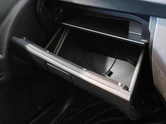 カスタムRS 純正SDナビ 禁煙車 純正15AW スマートキー フルセグ HIDヘッド アイドリングストップ オートエアコン 電動格納ミラー(43枚目)