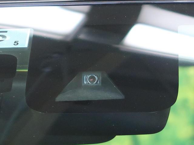 Z 登録済未使用車 衝突被害軽減装置 純正17AW レーダークルーズコントロール 禁煙車 クリアランアスソナー LEDヘッド スマートキー ヘッドライトウォッシャー アイドリングストップ オートライト(4枚目)