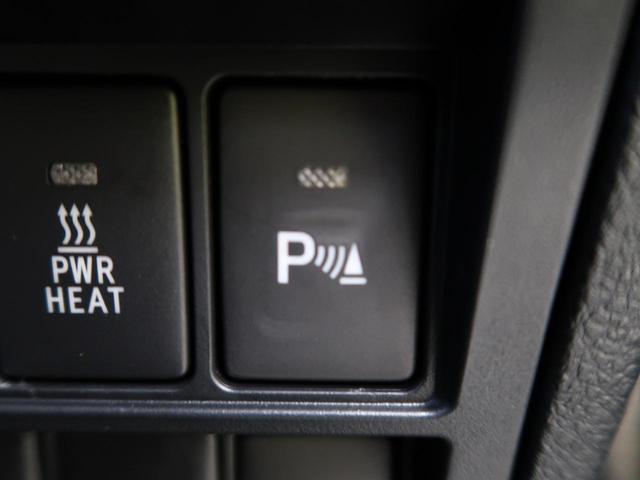Z 登録済未使用車 衝突被害軽減装置 純正17AW レーダークルーズコントロール 禁煙車 クリアランアスソナー LEDヘッド スマートキー ヘッドライトウォッシャー アイドリングストップ オートライト(7枚目)