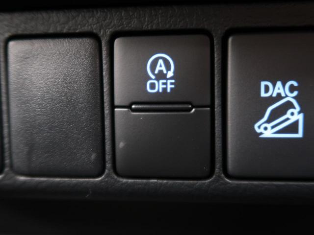 Z 登録済未使用車 衝突被害軽減装置 純正17AW レーダークルーズコントロール 禁煙車 クリアランアスソナー LEDヘッド スマートキー ヘッドライトウォッシャー アイドリングストップ オートライト(10枚目)