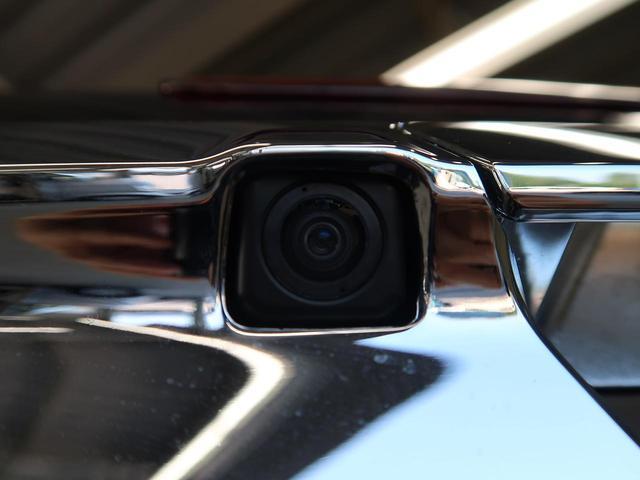 Z 登録済未使用車 衝突被害軽減装置 純正17AW レーダークルーズコントロール 禁煙車 クリアランアスソナー LEDヘッド スマートキー ヘッドライトウォッシャー アイドリングストップ オートライト(32枚目)