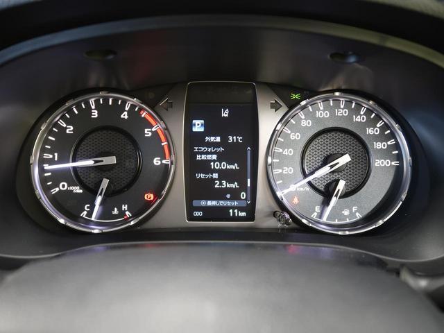 Z 登録済未使用車 衝突被害軽減装置 純正17AW レーダークルーズコントロール 禁煙車 クリアランアスソナー LEDヘッド スマートキー ヘッドライトウォッシャー アイドリングストップ オートライト(36枚目)