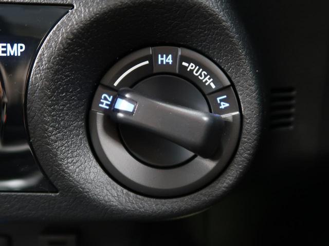 Z 登録済未使用車 衝突被害軽減装置 純正17AW レーダークルーズコントロール 禁煙車 クリアランアスソナー LEDヘッド スマートキー ヘッドライトウォッシャー アイドリングストップ オートライト(39枚目)