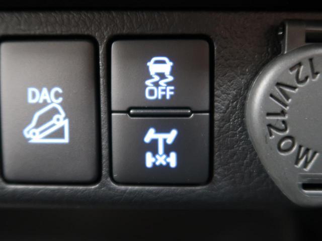 Z 登録済未使用車 衝突被害軽減装置 純正17AW レーダークルーズコントロール 禁煙車 クリアランアスソナー LEDヘッド スマートキー ヘッドライトウォッシャー アイドリングストップ オートライト(40枚目)
