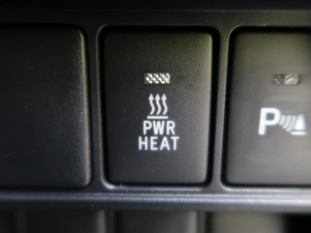 Z 登録済未使用車 衝突被害軽減装置 純正17AW レーダークルーズコントロール 禁煙車 クリアランアスソナー LEDヘッド スマートキー ヘッドライトウォッシャー アイドリングストップ オートライト(41枚目)