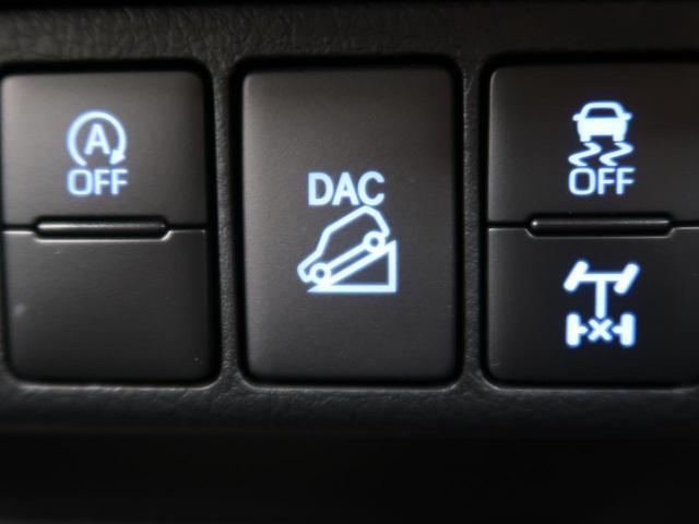 Z 登録済未使用車 衝突被害軽減装置 純正17AW レーダークルーズコントロール 禁煙車 クリアランアスソナー LEDヘッド スマートキー ヘッドライトウォッシャー アイドリングストップ オートライト(42枚目)