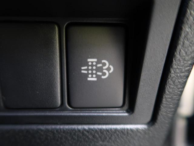 Z 登録済未使用車 衝突被害軽減装置 純正17AW レーダークルーズコントロール 禁煙車 クリアランアスソナー LEDヘッド スマートキー ヘッドライトウォッシャー アイドリングストップ オートライト(43枚目)
