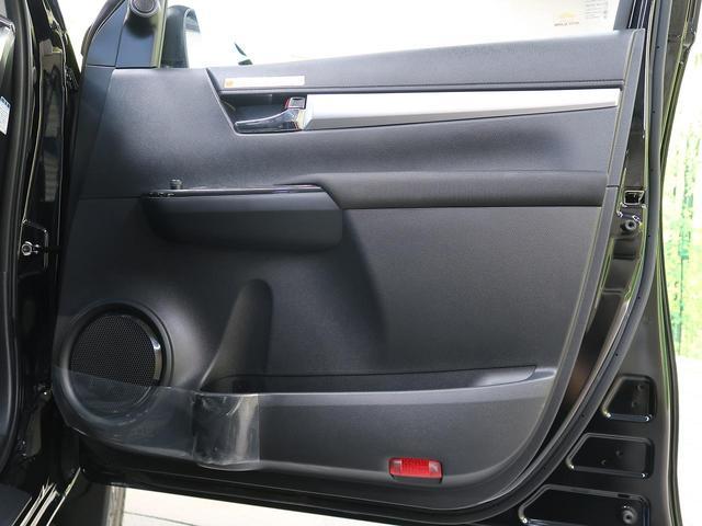 Z 登録済未使用車 衝突被害軽減装置 純正17AW レーダークルーズコントロール 禁煙車 クリアランアスソナー LEDヘッド スマートキー ヘッドライトウォッシャー アイドリングストップ オートライト(45枚目)