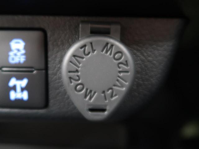 Z 登録済未使用車 衝突被害軽減装置 純正17AW レーダークルーズコントロール 禁煙車 クリアランアスソナー LEDヘッド スマートキー ヘッドライトウォッシャー アイドリングストップ オートライト(49枚目)