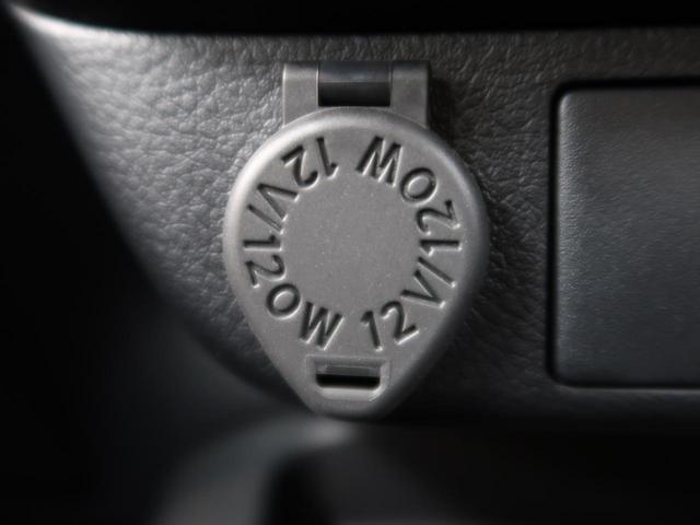 Z 登録済未使用車 衝突被害軽減装置 純正17AW レーダークルーズコントロール 禁煙車 クリアランアスソナー LEDヘッド スマートキー ヘッドライトウォッシャー アイドリングストップ オートライト(50枚目)