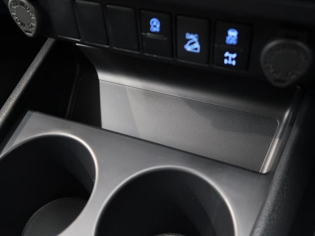 Z 登録済未使用車 衝突被害軽減装置 純正17AW レーダークルーズコントロール 禁煙車 クリアランアスソナー LEDヘッド スマートキー ヘッドライトウォッシャー アイドリングストップ オートライト(51枚目)
