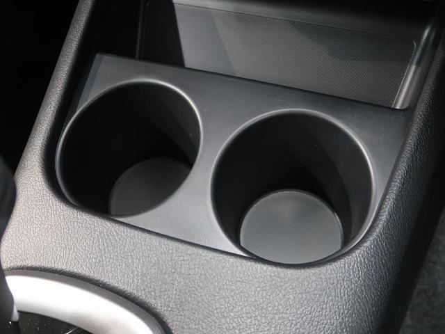 Z 登録済未使用車 衝突被害軽減装置 純正17AW レーダークルーズコントロール 禁煙車 クリアランアスソナー LEDヘッド スマートキー ヘッドライトウォッシャー アイドリングストップ オートライト(52枚目)
