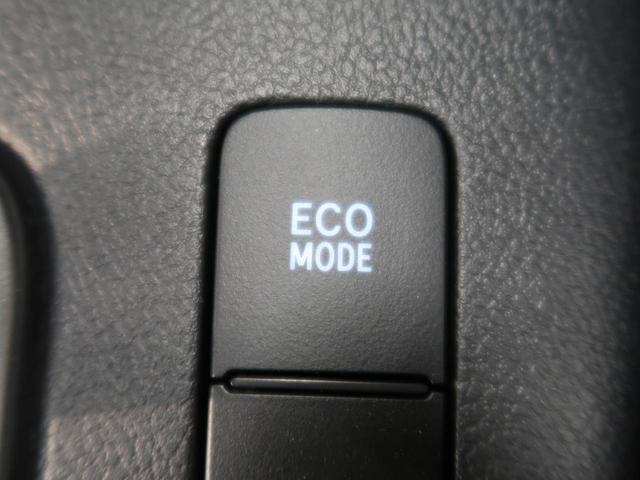 Z 登録済未使用車 衝突被害軽減装置 純正17AW レーダークルーズコントロール 禁煙車 クリアランアスソナー LEDヘッド スマートキー ヘッドライトウォッシャー アイドリングストップ オートライト(53枚目)