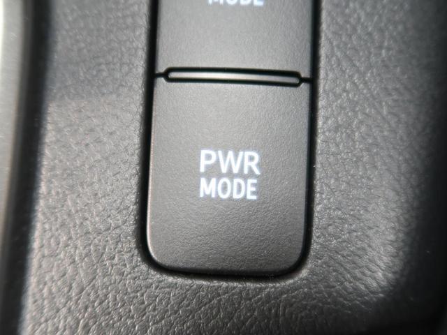 Z 登録済未使用車 衝突被害軽減装置 純正17AW レーダークルーズコントロール 禁煙車 クリアランアスソナー LEDヘッド スマートキー ヘッドライトウォッシャー アイドリングストップ オートライト(54枚目)