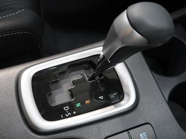 Z 登録済未使用車 衝突被害軽減装置 純正17AW レーダークルーズコントロール 禁煙車 クリアランアスソナー LEDヘッド スマートキー ヘッドライトウォッシャー アイドリングストップ オートライト(55枚目)