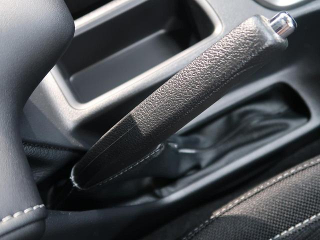 Z 登録済未使用車 衝突被害軽減装置 純正17AW レーダークルーズコントロール 禁煙車 クリアランアスソナー LEDヘッド スマートキー ヘッドライトウォッシャー アイドリングストップ オートライト(56枚目)