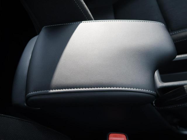 Z 登録済未使用車 衝突被害軽減装置 純正17AW レーダークルーズコントロール 禁煙車 クリアランアスソナー LEDヘッド スマートキー ヘッドライトウォッシャー アイドリングストップ オートライト(57枚目)