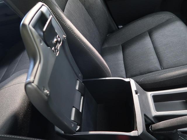 Z 登録済未使用車 衝突被害軽減装置 純正17AW レーダークルーズコントロール 禁煙車 クリアランアスソナー LEDヘッド スマートキー ヘッドライトウォッシャー アイドリングストップ オートライト(58枚目)