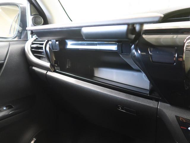 Z 登録済未使用車 衝突被害軽減装置 純正17AW レーダークルーズコントロール 禁煙車 クリアランアスソナー LEDヘッド スマートキー ヘッドライトウォッシャー アイドリングストップ オートライト(59枚目)