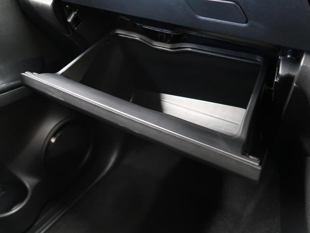 Z 登録済未使用車 衝突被害軽減装置 純正17AW レーダークルーズコントロール 禁煙車 クリアランアスソナー LEDヘッド スマートキー ヘッドライトウォッシャー アイドリングストップ オートライト(60枚目)