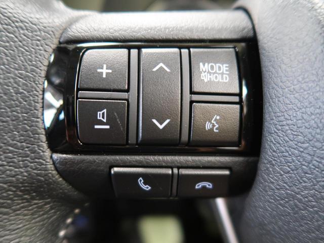 Z 登録済未使用車 衝突被害軽減装置 純正17AW レーダークルーズコントロール 禁煙車 クリアランアスソナー LEDヘッド スマートキー ヘッドライトウォッシャー アイドリングストップ オートライト(62枚目)
