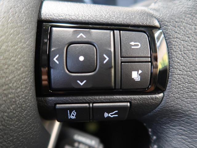 Z 登録済未使用車 衝突被害軽減装置 純正17AW レーダークルーズコントロール 禁煙車 クリアランアスソナー LEDヘッド スマートキー ヘッドライトウォッシャー アイドリングストップ オートライト(63枚目)