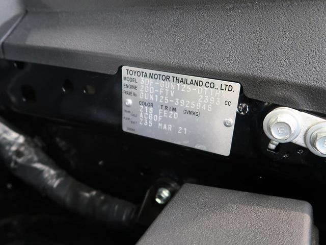 Z 登録済未使用車 衝突被害軽減装置 純正17AW レーダークルーズコントロール 禁煙車 クリアランアスソナー LEDヘッド スマートキー ヘッドライトウォッシャー アイドリングストップ オートライト(65枚目)