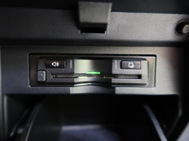 2.5S Cパッケージ モデリスタエアロ ムーンルーフ BIG-X11型ナビ 12型後席モニター トヨタセーフティセンス 禁煙車 両側電動 バックモニター ETC レーダークルーズ 前席シートヒーター&ベンチレーション(8枚目)