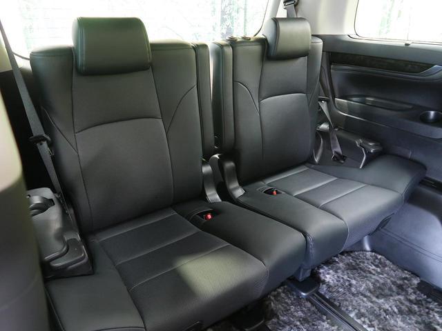2.5S Cパッケージ モデリスタエアロ ムーンルーフ BIG-X11型ナビ 12型後席モニター トヨタセーフティセンス 禁煙車 両側電動 バックモニター ETC レーダークルーズ 前席シートヒーター&ベンチレーション(13枚目)