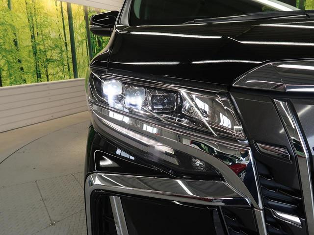 2.5S Cパッケージ モデリスタエアロ ムーンルーフ BIG-X11型ナビ 12型後席モニター トヨタセーフティセンス 禁煙車 両側電動 バックモニター ETC レーダークルーズ 前席シートヒーター&ベンチレーション(35枚目)