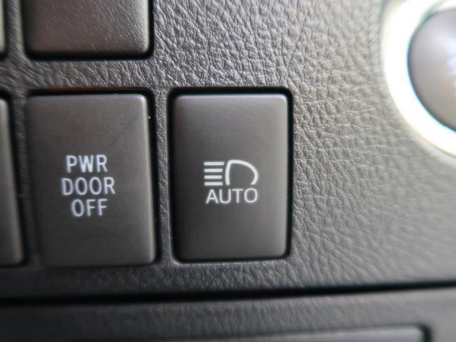 2.5S Cパッケージ モデリスタエアロ ムーンルーフ BIG-X11型ナビ 12型後席モニター トヨタセーフティセンス 禁煙車 両側電動 バックモニター ETC レーダークルーズ 前席シートヒーター&ベンチレーション(37枚目)