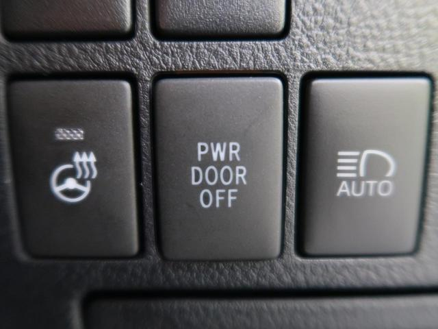 2.5S Cパッケージ モデリスタエアロ ムーンルーフ BIG-X11型ナビ 12型後席モニター トヨタセーフティセンス 禁煙車 両側電動 バックモニター ETC レーダークルーズ 前席シートヒーター&ベンチレーション(38枚目)