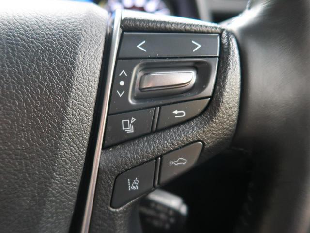 2.5S Cパッケージ モデリスタエアロ ムーンルーフ BIG-X11型ナビ 12型後席モニター トヨタセーフティセンス 禁煙車 両側電動 バックモニター ETC レーダークルーズ 前席シートヒーター&ベンチレーション(42枚目)