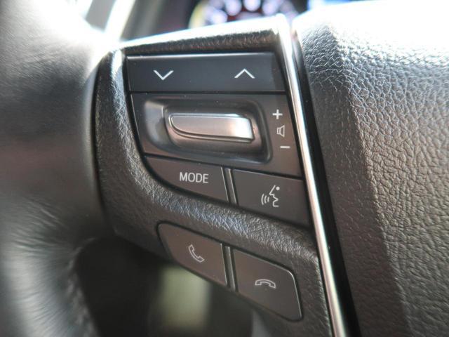 2.5S Cパッケージ モデリスタエアロ ムーンルーフ BIG-X11型ナビ 12型後席モニター トヨタセーフティセンス 禁煙車 両側電動 バックモニター ETC レーダークルーズ 前席シートヒーター&ベンチレーション(43枚目)