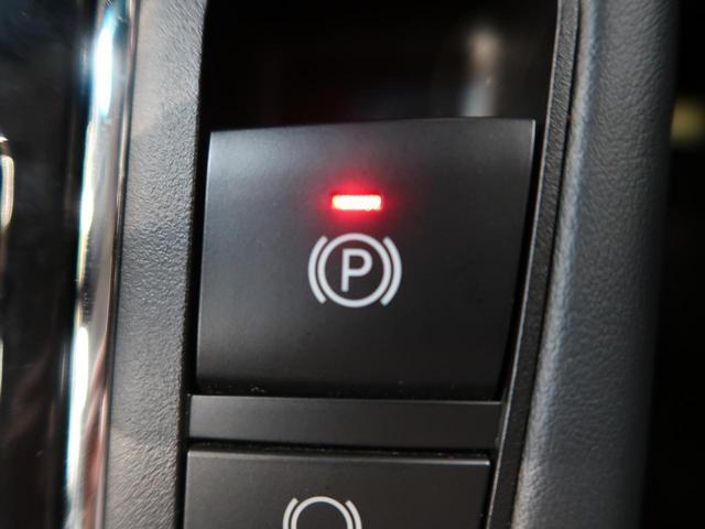 2.5S Cパッケージ モデリスタエアロ ムーンルーフ BIG-X11型ナビ 12型後席モニター トヨタセーフティセンス 禁煙車 両側電動 バックモニター ETC レーダークルーズ 前席シートヒーター&ベンチレーション(45枚目)