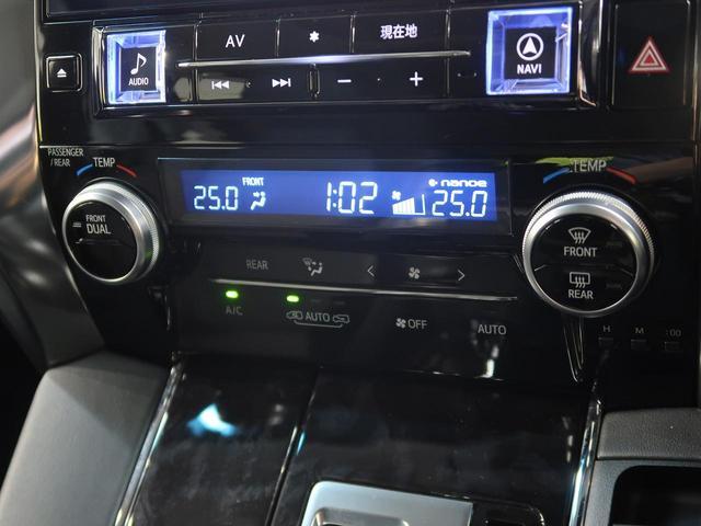 2.5S Cパッケージ モデリスタエアロ ムーンルーフ BIG-X11型ナビ 12型後席モニター トヨタセーフティセンス 禁煙車 両側電動 バックモニター ETC レーダークルーズ 前席シートヒーター&ベンチレーション(49枚目)