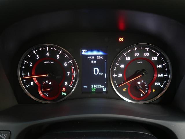 2.5S Cパッケージ モデリスタエアロ ムーンルーフ BIG-X11型ナビ 12型後席モニター トヨタセーフティセンス 禁煙車 両側電動 バックモニター ETC レーダークルーズ 前席シートヒーター&ベンチレーション(52枚目)