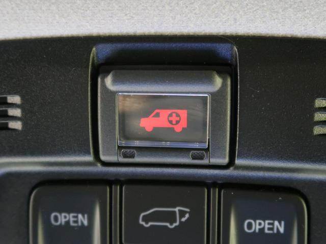 2.5S Cパッケージ モデリスタエアロ ムーンルーフ BIG-X11型ナビ 12型後席モニター トヨタセーフティセンス 禁煙車 両側電動 バックモニター ETC レーダークルーズ 前席シートヒーター&ベンチレーション(53枚目)