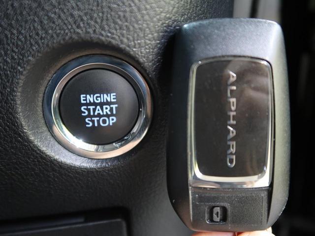 2.5S Cパッケージ モデリスタエアロ ムーンルーフ BIG-X11型ナビ 12型後席モニター トヨタセーフティセンス 禁煙車 両側電動 バックモニター ETC レーダークルーズ 前席シートヒーター&ベンチレーション(54枚目)