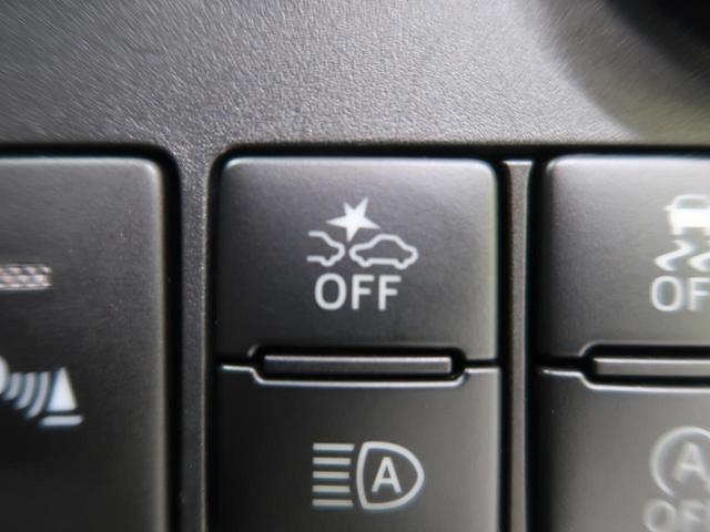 シルク SAIII イクリプスSDナビ スマートアシストIII 禁煙車 バックモニター ETC コーナーセンサー LEDヘッド オートマチックハイビーム アイドリングストップ スマートキー オートライト 車線逸脱警報(7枚目)