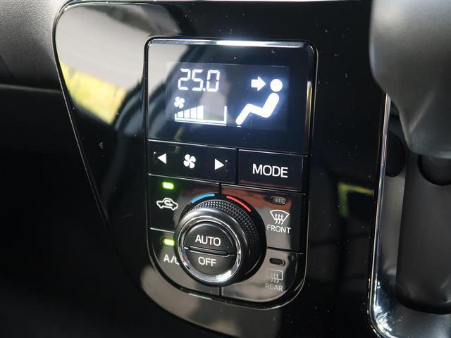 シルク SAIII イクリプスSDナビ スマートアシストIII 禁煙車 バックモニター ETC コーナーセンサー LEDヘッド オートマチックハイビーム アイドリングストップ スマートキー オートライト 車線逸脱警報(29枚目)
