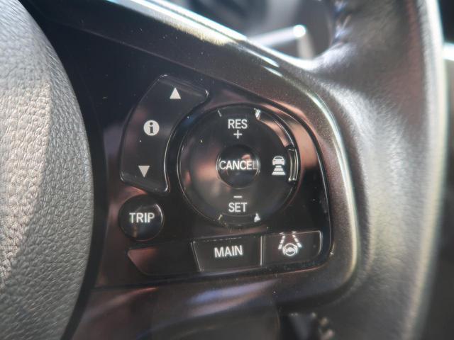 G・Lターボホンダセンシング ストラーダSDナビ ホンダセンシング 禁煙車 両側電動 バックモニター ETC アダプティブクルーズ 純正15AW パドルシフト レーンアシスト スマートキー LEDヘッド&LEDフォグ ECON(41枚目)